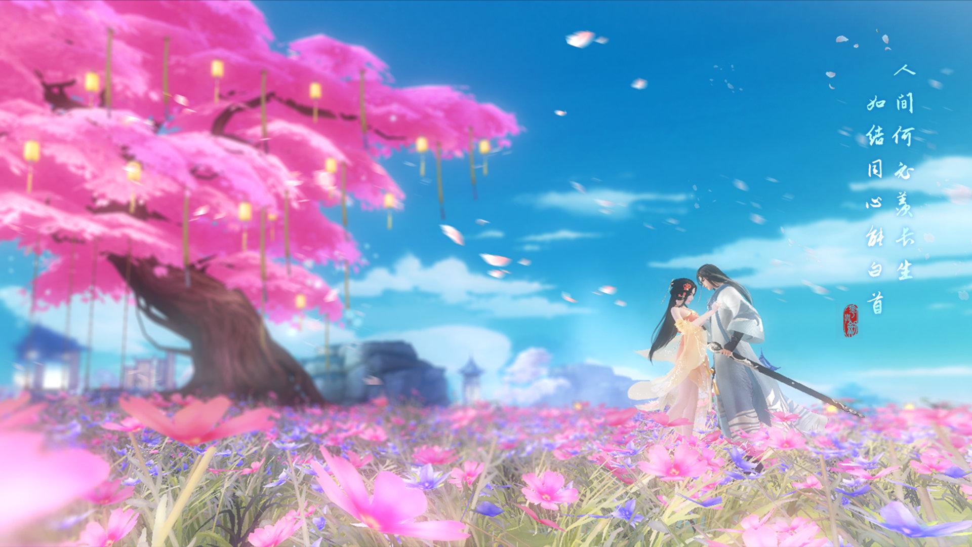 花与剑图3