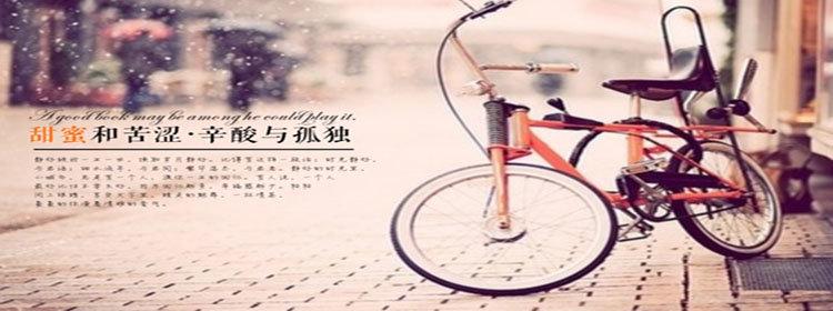 单车app哪个好