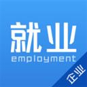 青藤就业企业版