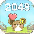2048仓鼠世界