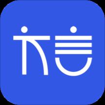 汉语方言翻译发音学习