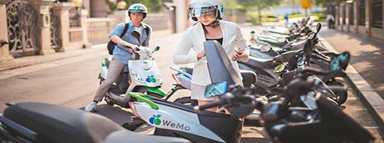 共享电动车app