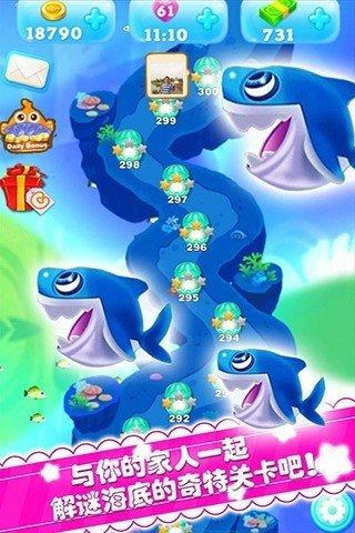 海底消消樂破解版圖1