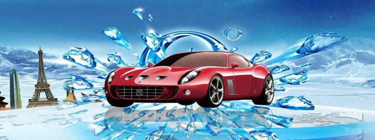 汽车服务app排行榜