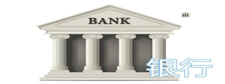 各个地方银行的软件合集