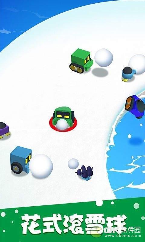 滚雪球大作战图3