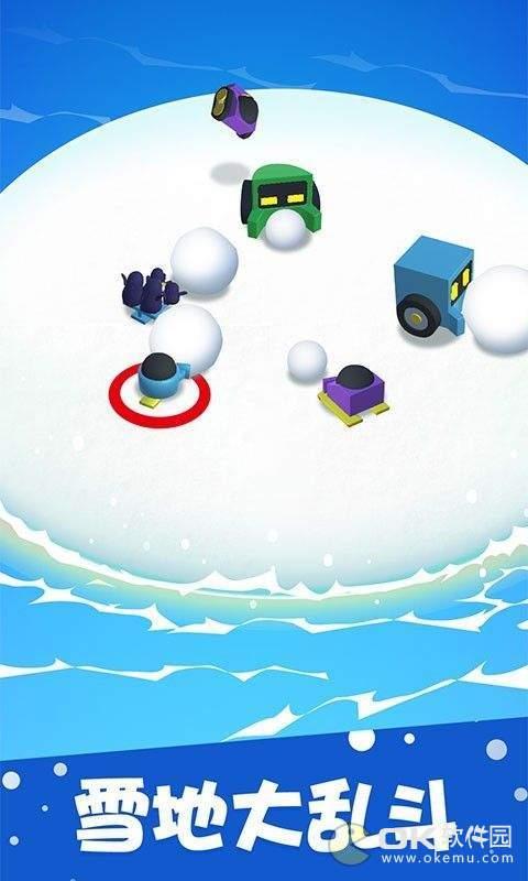 滚雪球大作战图1