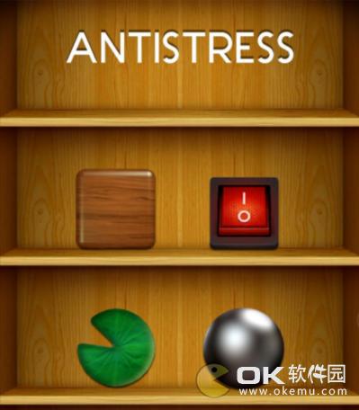 抖音挤牙膏antistress游戏怎么玩-玩法介绍