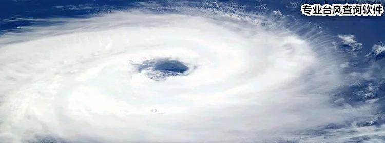 专业台风查询软件大全
