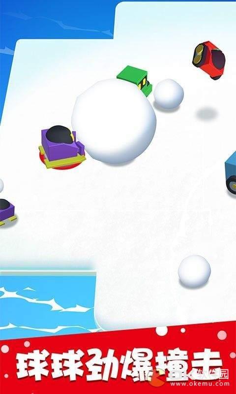 滚雪球大作战图2