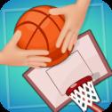 特技篮球高手