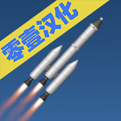航空模擬器中文版