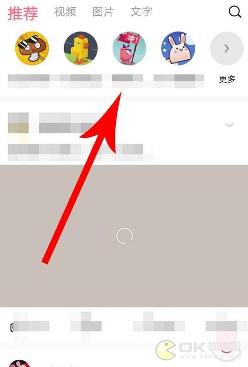 皮皮虾app中怎么玩游戏-玩游戏步骤一览[图]