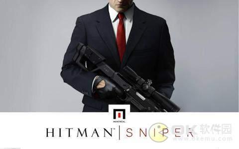 杀手狙击手图4