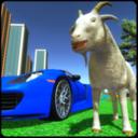 模擬山羊開汽車