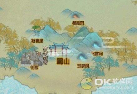 了不起的修仙模拟器全地图资源地点:蜀山江岸沃野资源最多