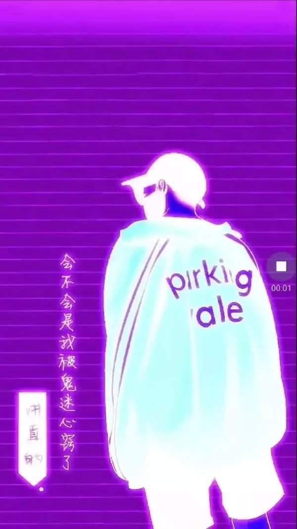 抖音紫光潮图