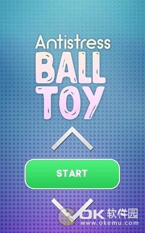 玩具压力球图2
