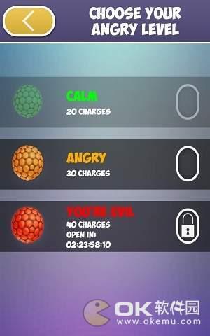 玩具压力球图3