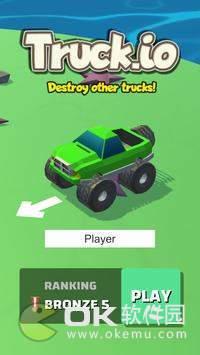 Truck.io圖4