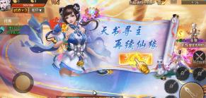 青云武动图2