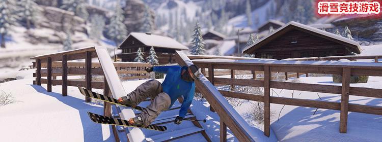 2019滑雪竞技游戏排行榜