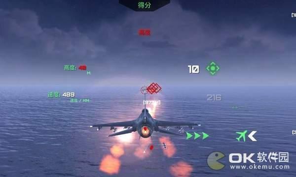 守护领空英雄图2