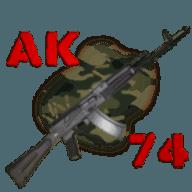AK47模擬器