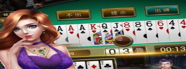 可以上下分的炸金花棋牌游戏