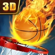 模擬籃球投籃