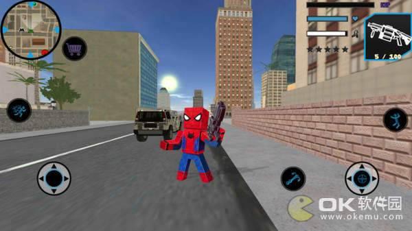 方块蜘蛛侠英雄图1