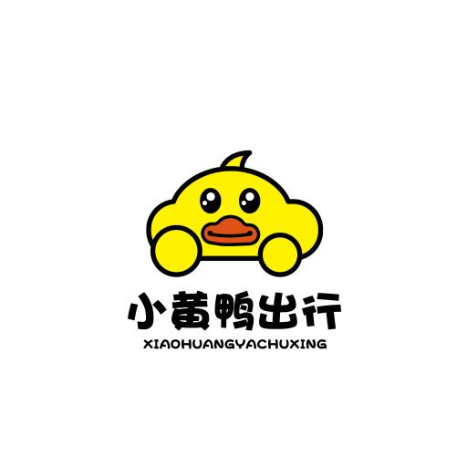 小黃鴨出行