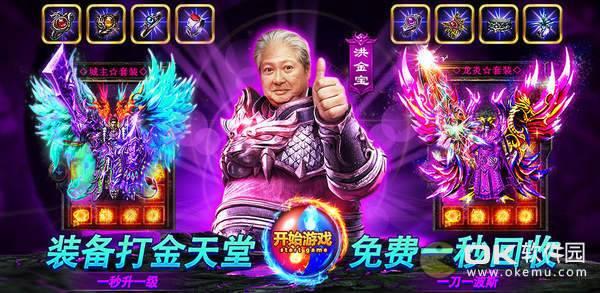 烈火战姬传奇图3