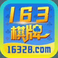 16328棋牌