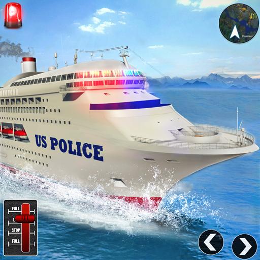 警用油輪駕駛模擬器