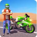 城市摩托車賽車
