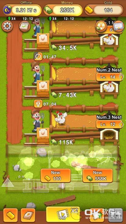 鸡之家图1