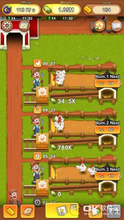 鸡之家图2