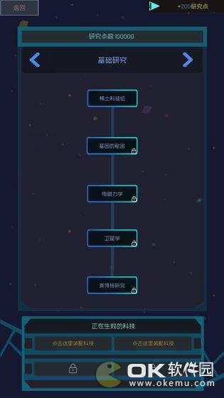 蓝星循环曲图3