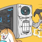 點點計算機