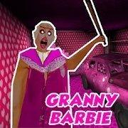 芭比娃娃奶奶