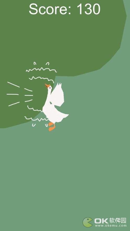 带鹅人图2