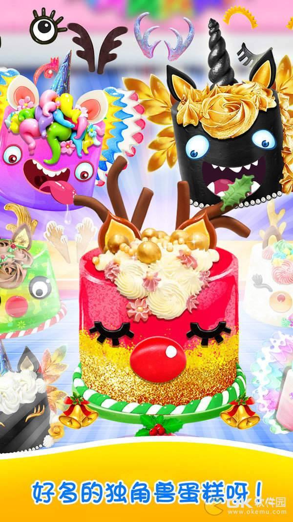 獨角獸蛋糕商店圖2