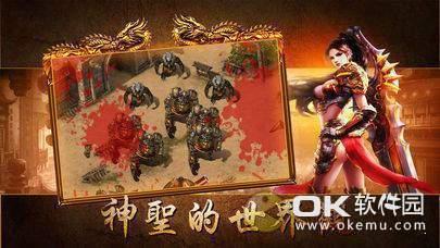 榮耀火龍傳奇圖2