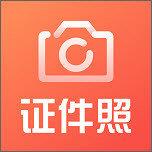 证件照相机软件