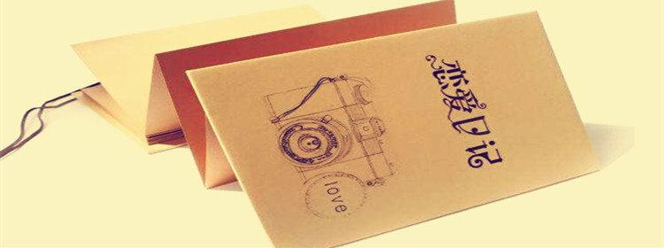 可以写恋爱日记的app