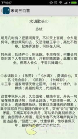詩詞古韻圖2