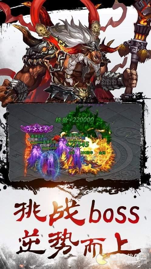 久久火龍圖1