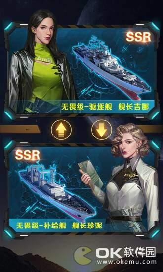 王牌戰艦出擊圖2