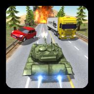 坦克交通破壞